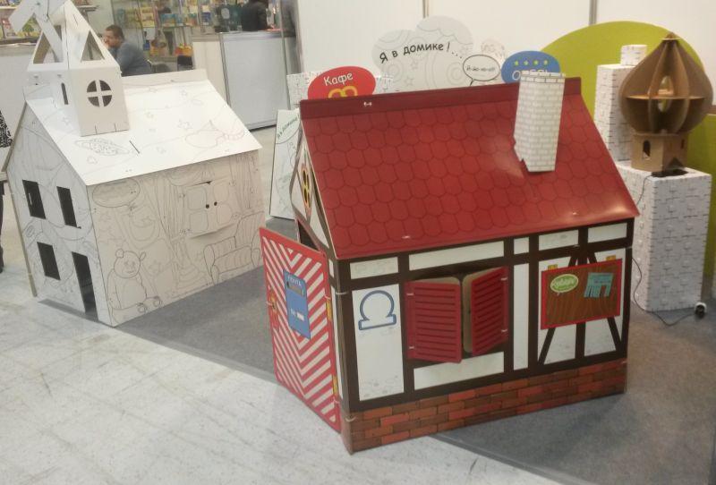 Как сделать домик из картона цветного