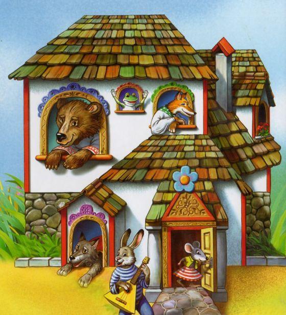Картинки сказочный домик-теремок