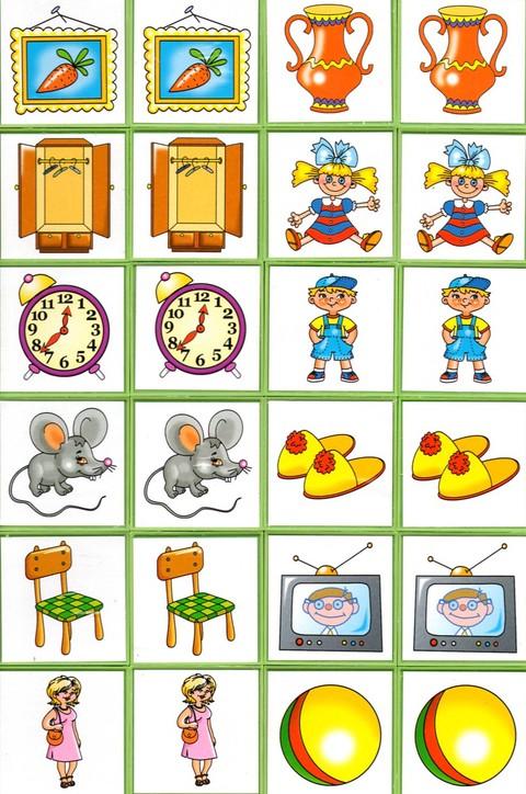 Найди парные картинки для детей