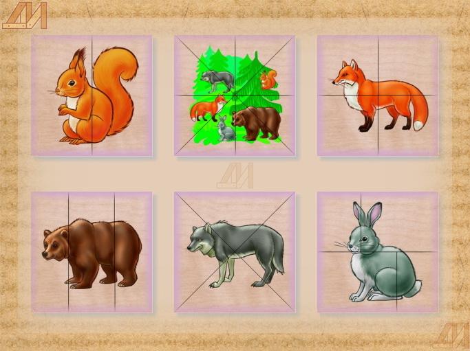 Лесные животные  для детского сада