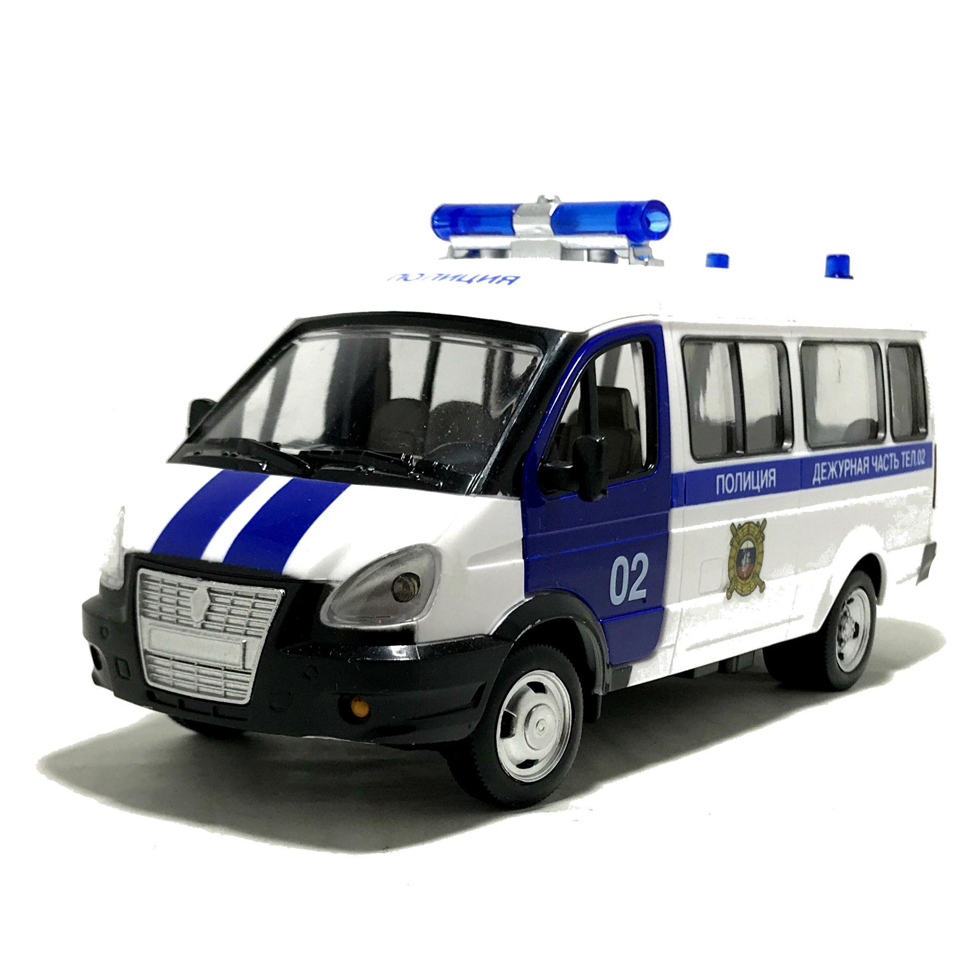Газель полицейские картинки