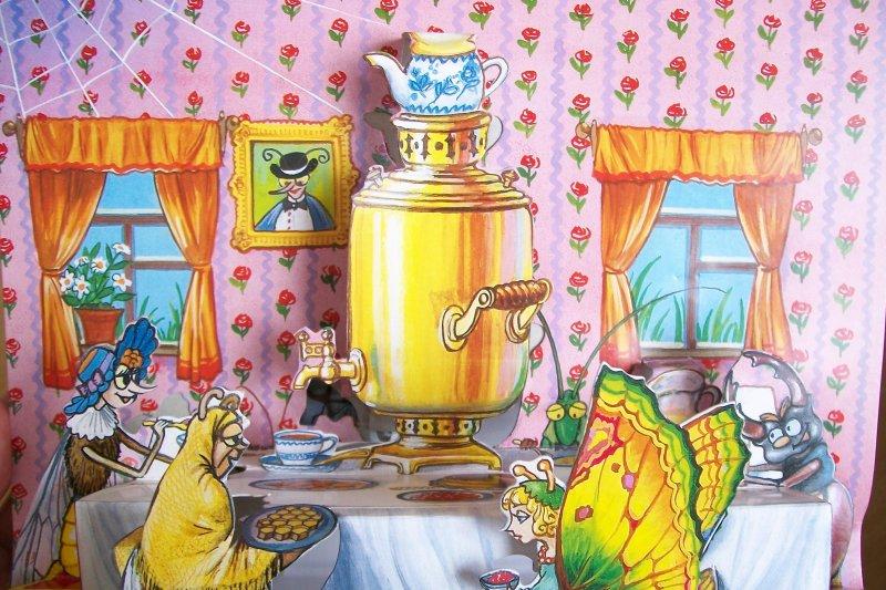 Картинка федора пьет чай может быть