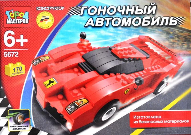 Лего гоночный автомобиль красный Феррари - Родные игрушки