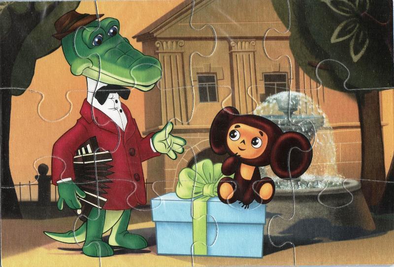 Картинки с крокодилом геной из мультфильма, ягодами