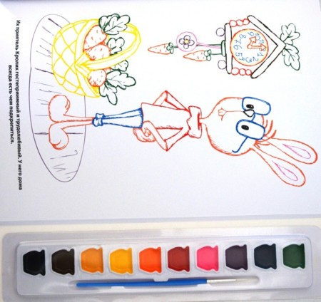 Раскраска с красками. Раскраска Винни Пух - Полесье игрушки